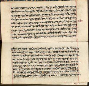 Upanishads scripture