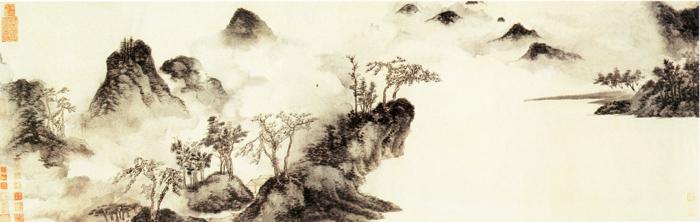 daoist walking meditation mountains